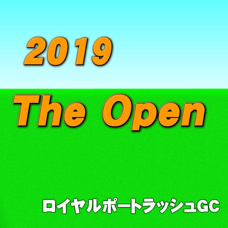 2019年全英オープン